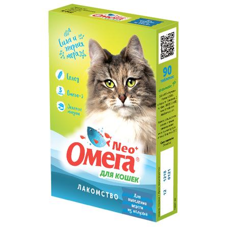 Омега Neo+ Лакомство для выведения шерсти из желудка кошек, 90 таблеток, арт. 1.4316 купить в Самаре с доставкой - цены интернет-магазина ЛеМуррр